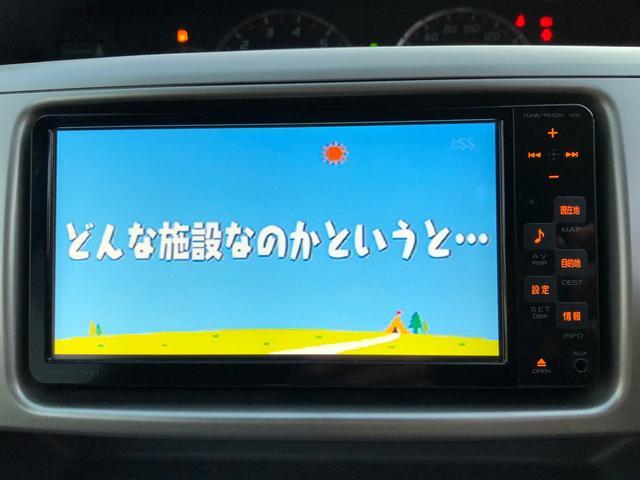 「トヨタ」「ヴォクシー」「ミニバン・ワンボックス」「広島県」の中古車52