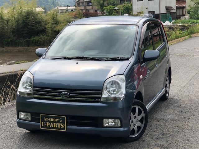 「ダイハツ」「ミラアヴィ」「軽自動車」「広島県」の中古車2