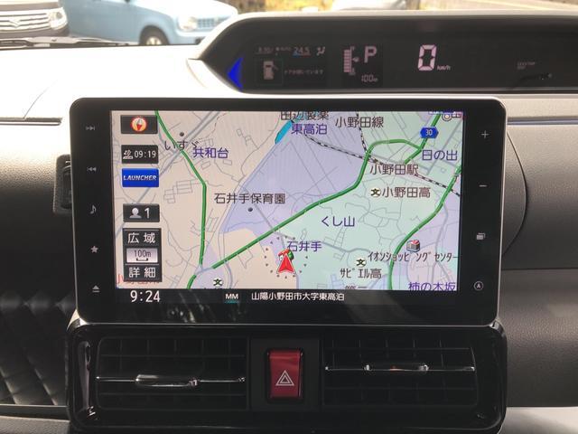 「ダイハツ」「タント」「コンパクトカー」「山口県」の中古車8