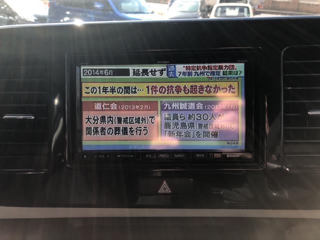 「スズキ」「MRワゴン」「コンパクトカー」「山口県」の中古車10