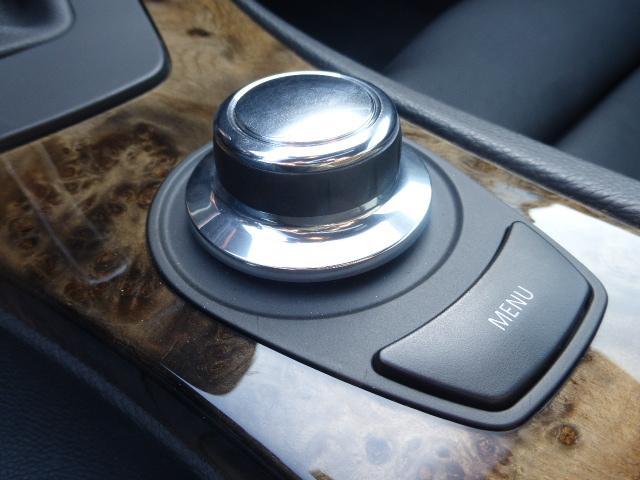 「BMW」「BMW」「クーペ」「岡山県」の中古車29