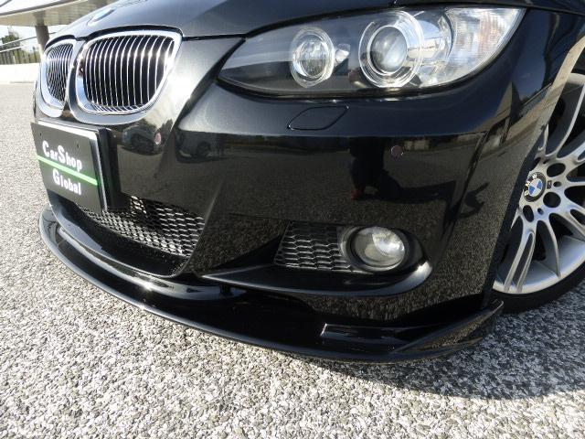 「BMW」「BMW」「クーペ」「岡山県」の中古車34