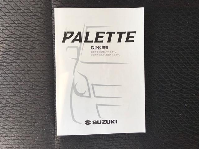 「スズキ」「パレット」「コンパクトカー」「広島県」の中古車47