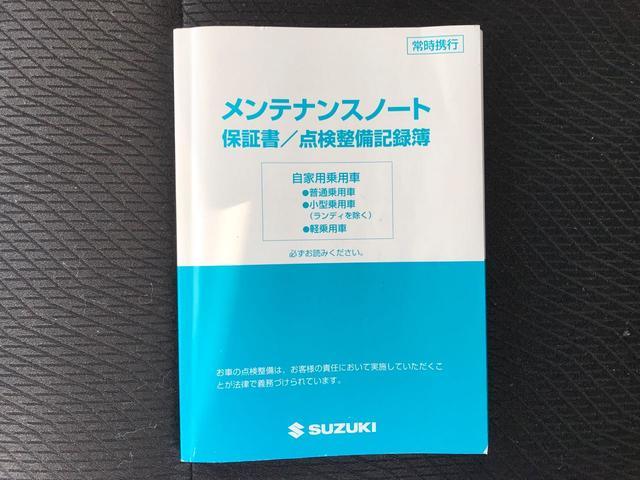 「スズキ」「パレット」「コンパクトカー」「広島県」の中古車48