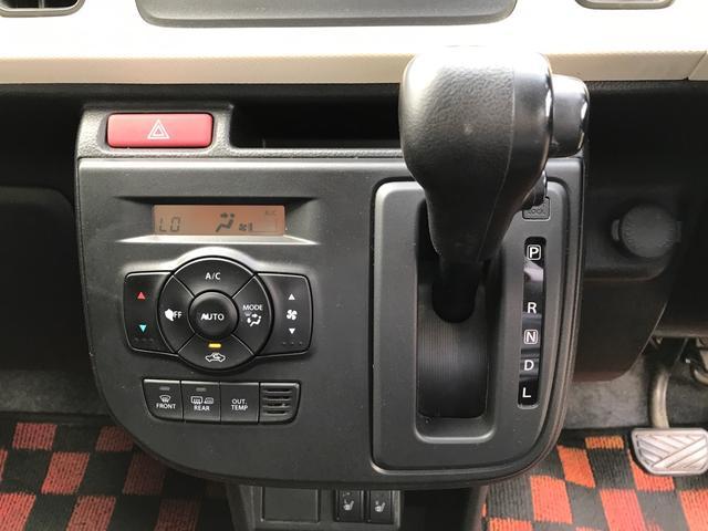 X 4WD アイドリングストップ CD AUX スマートキー オートエアコン AW13インチ シートヒーター(7枚目)