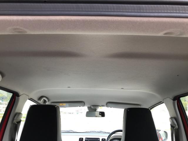 X 4WD アイドリングストップ CD AUX スマートキー オートエアコン AW13インチ シートヒーター(17枚目)