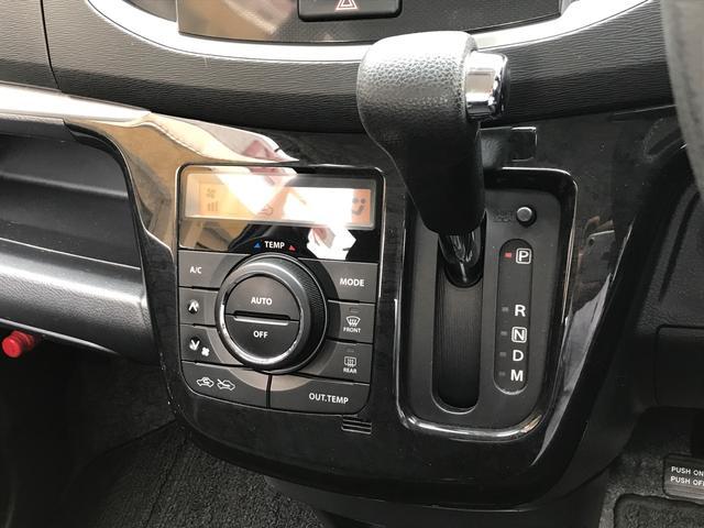 T アイドリングストップ ETC ナビ フルセグTV CD DVD USB HIDヘッドライト スマートキー 純正AW15インチ オートエアコン 盗難防止システム ベンチシート フルフラット(11枚目)