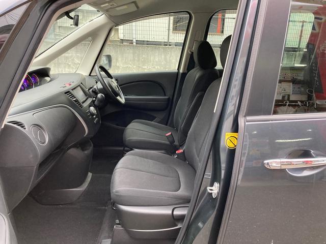 20CS 8人乗り 両側電動スライドドア ETC ナビ フルセグTV バックカメラ CD DVD Bluetooth スマートキー オートエアコン(17枚目)