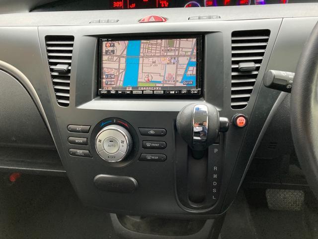 20CS 8人乗り 両側電動スライドドア ETC ナビ フルセグTV バックカメラ CD DVD Bluetooth スマートキー オートエアコン(36枚目)
