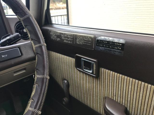 「トヨタ」「ランドクルーザー60」「SUV・クロカン」「広島県」の中古車50