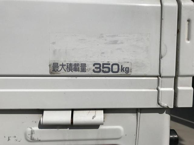 「スズキ」「キャリイトラック」「トラック」「広島県」の中古車10