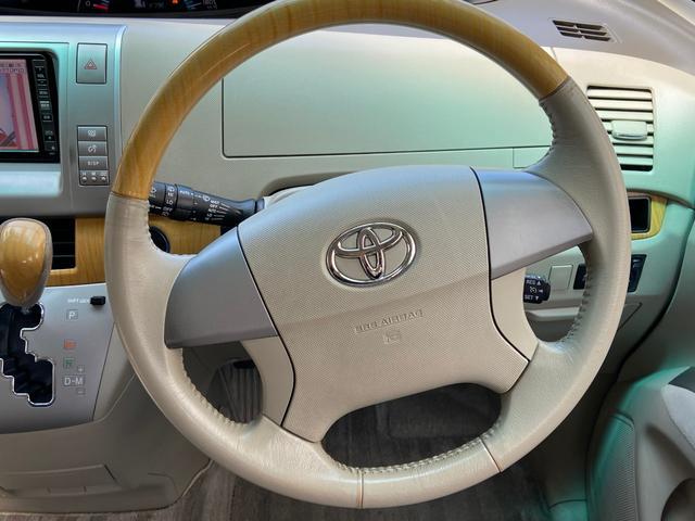 「トヨタ」「エスティマ」「ミニバン・ワンボックス」「広島県」の中古車7