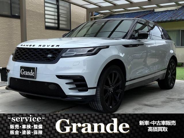「ランドローバー」「レンジローバーヴェラール」「SUV・クロカン」「広島県」の中古車46