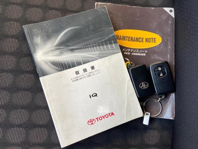 「トヨタ」「iQ」「コンパクトカー」「広島県」の中古車60