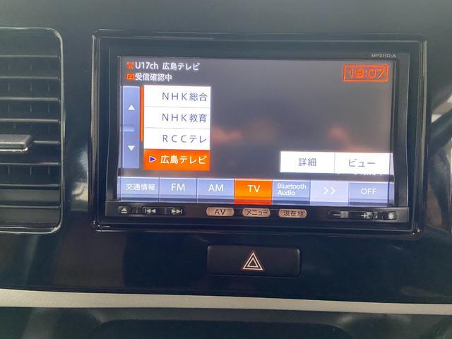 「日産」「モコ」「コンパクトカー」「広島県」の中古車13