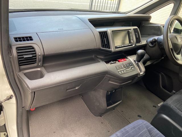「ホンダ」「ステップワゴン」「ミニバン・ワンボックス」「広島県」の中古車33