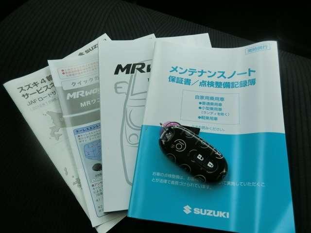 「スズキ」「MRワゴン」「コンパクトカー」「広島県」の中古車20