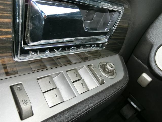 「リンカーン」「リンカーンナビゲーター」「SUV・クロカン」「広島県」の中古車7