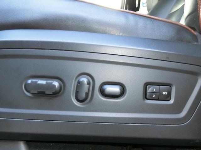 「リンカーン」「リンカーンナビゲーター」「SUV・クロカン」「広島県」の中古車11