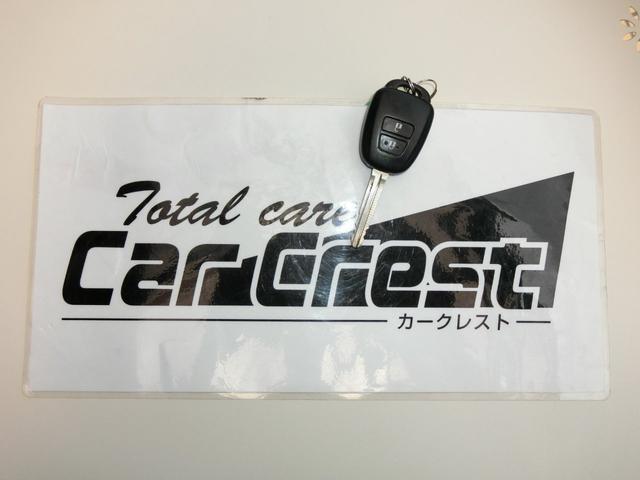 「トヨタ」「プロボックス」「ステーションワゴン」「広島県」の中古車12
