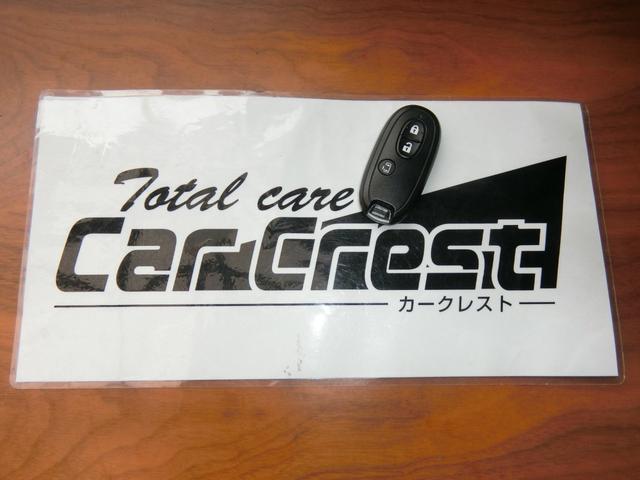 「スズキ」「パレット」「コンパクトカー」「広島県」の中古車15