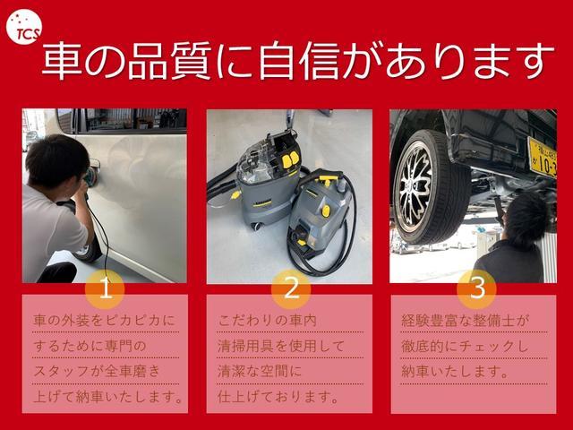 L HDDナビ シートクリーニング済み(3枚目)