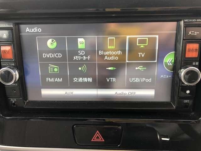 G 電動スライド スマートキー ナビ Bluetooth 電動スライドドア・スマートキー・メモリーナビ・フルセグ・DVD付(6枚目)