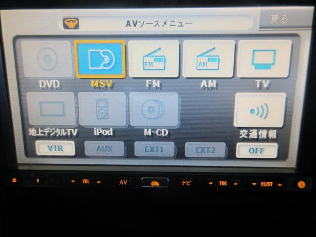 SX ベンチシート ローダウン キーレス ワンセグTV(7枚目)