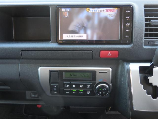 GL ナビ バックカメラ フリップダウン ドライブレコーダー(21枚目)