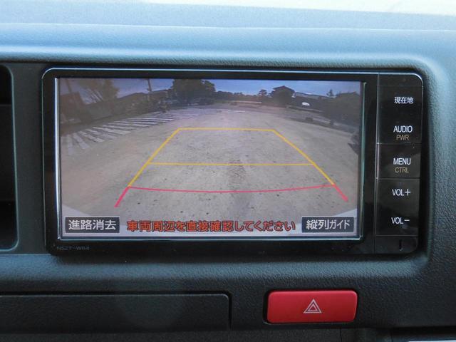 GL ナビ バックカメラ フリップダウン ドライブレコーダー(22枚目)