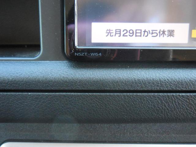 GL ナビ バックカメラ フリップダウン ドライブレコーダー(24枚目)