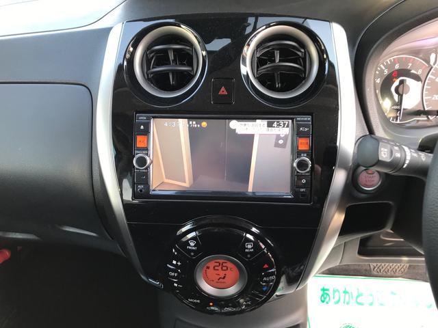 X DIG-S ナビTV  ETC ドライブレコーダー(15枚目)