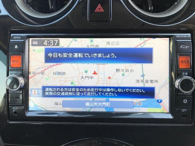 X DIG-S ナビTV  ETC ドライブレコーダー(18枚目)