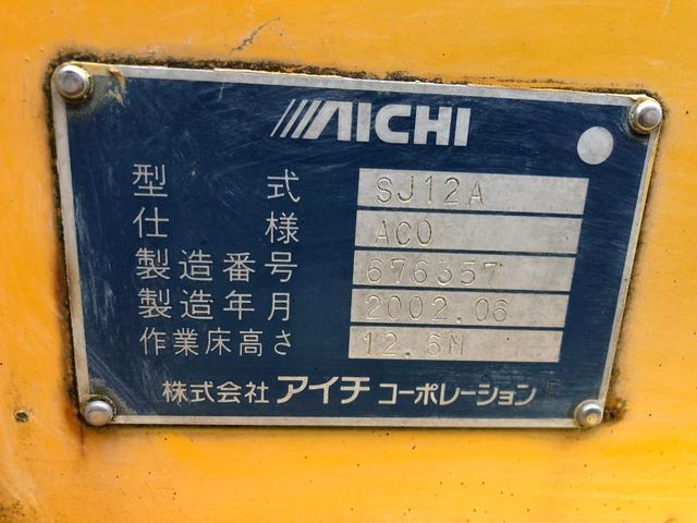 「その他」「エルフトラック」「トラック」「岡山県」の中古車10