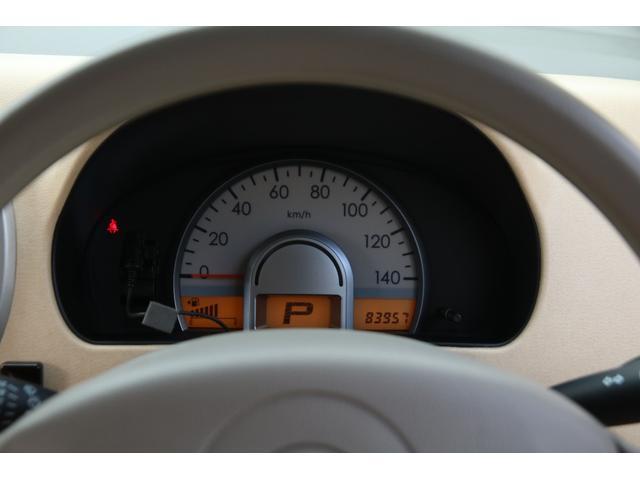 お車のご購入が初めての方や、お車に詳しくない方でも、分かりやすい説明を心がけています。少しでもお客様のお役に立ちたいと全スタッフ思っております。