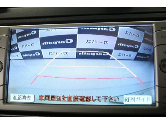 S 禁煙車 SDナビ TV バックモニター ETC スマートキー キーレスエントリー オートライト 電動格納ミラー フォグランプ(6枚目)