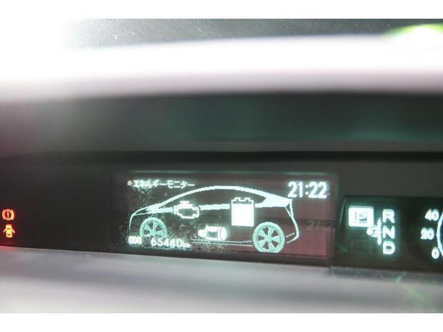 S 禁煙車 SDナビ TV バックモニター ETC スマートキー キーレスエントリー オートライト 電動格納ミラー フォグランプ(34枚目)