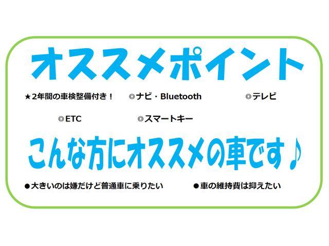 F Mパッケージ 禁煙車 SDナビ Bluetooth TV ETC キーレスエントリー スマートキー 電動格納ミラー(2枚目)