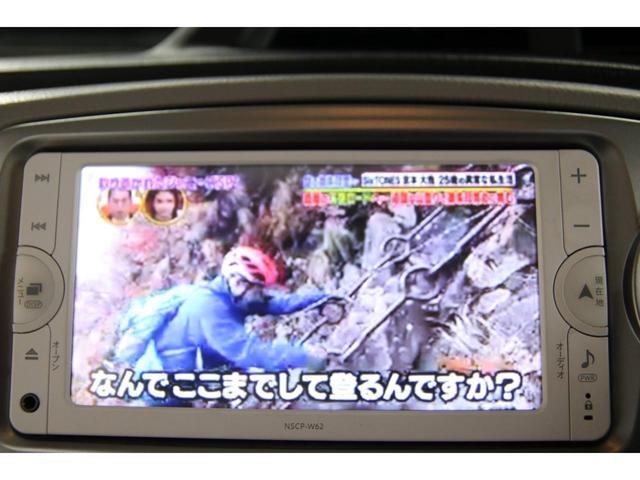 F Mパッケージ 禁煙車 SDナビ Bluetooth TV ETC キーレスエントリー スマートキー 電動格納ミラー(34枚目)