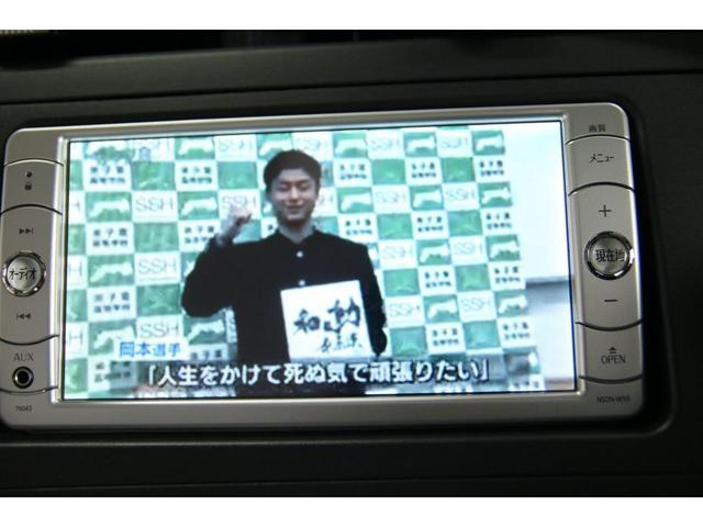 S 禁煙車 純正ナビ TV バックカメラ ETC スマートキー キーレスエントリー オートエアコン オートライト HID(36枚目)