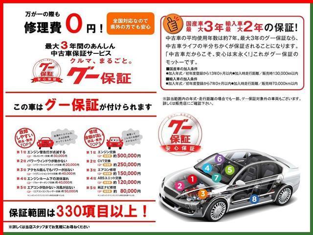 S 禁煙車 純正ナビ TV バックカメラ ETC スマートキー キーレスエントリー オートエアコン オートライト HID(56枚目)