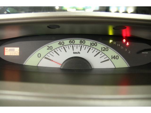 L 純正ディスプレイオーディオ Bluetooth キーレスエントリー ヘッドライトレベライザー(28枚目)