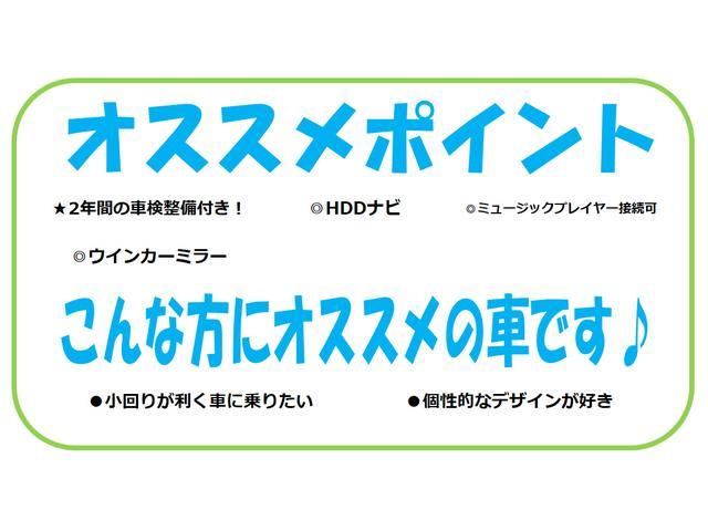 X HDDナビ ミュージックプレイヤー接続可 電動格納ミラー ウインカーミラー ヘッドライトレベライザー(2枚目)