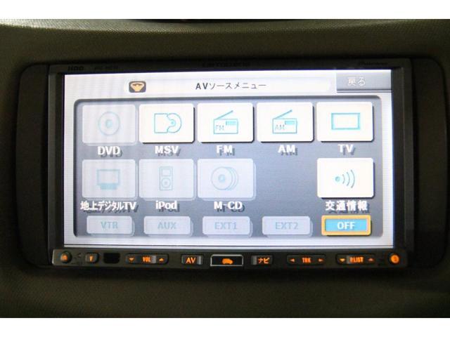 X HDDナビ ミュージックプレイヤー接続可 電動格納ミラー ウインカーミラー ヘッドライトレベライザー(5枚目)