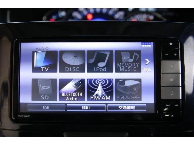 カスタムX トップエディションSAIII 片側パワースライドドア 純正SDナビ Bluetooth フルセグTV バックカメラ シートヒーター スマートキー キーレスエントリー オートマチックハイビーム 衝突軽減システム フォグランプ(3枚目)