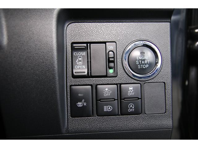 カスタムX トップエディションSAIII 片側パワースライドドア 純正SDナビ Bluetooth フルセグTV バックカメラ シートヒーター スマートキー キーレスエントリー オートマチックハイビーム 衝突軽減システム フォグランプ(7枚目)