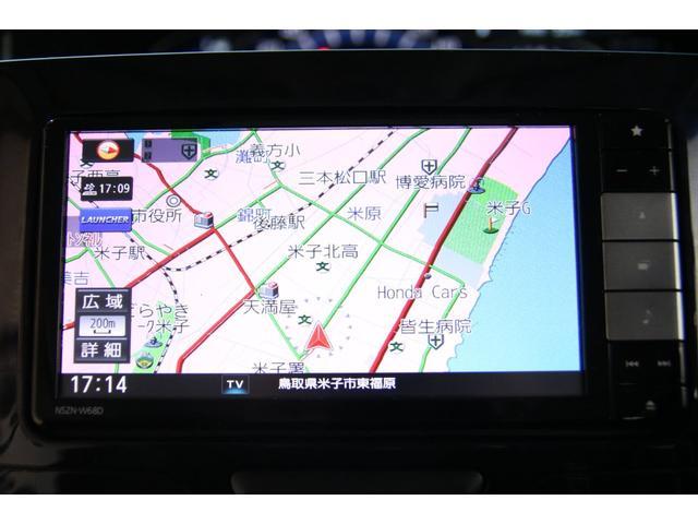 カスタムX トップエディションSAIII 片側パワースライドドア 純正SDナビ Bluetooth フルセグTV バックカメラ シートヒーター スマートキー キーレスエントリー オートマチックハイビーム 衝突軽減システム フォグランプ(40枚目)