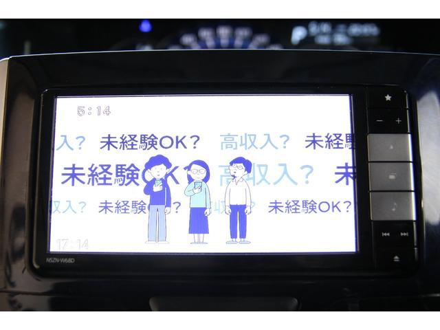 カスタムX トップエディションSAIII 片側パワースライドドア 純正SDナビ Bluetooth フルセグTV バックカメラ シートヒーター スマートキー キーレスエントリー オートマチックハイビーム 衝突軽減システム フォグランプ(41枚目)