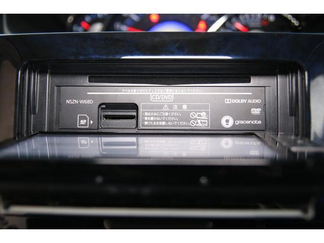 カスタムX トップエディションSAIII 片側パワースライドドア 純正SDナビ Bluetooth フルセグTV バックカメラ シートヒーター スマートキー キーレスエントリー オートマチックハイビーム 衝突軽減システム フォグランプ(42枚目)