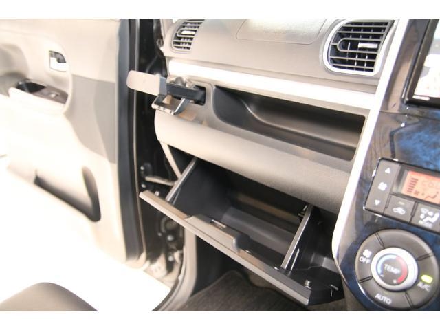 カスタムX トップエディションSAIII 片側パワースライドドア 純正SDナビ Bluetooth フルセグTV バックカメラ シートヒーター スマートキー キーレスエントリー オートマチックハイビーム 衝突軽減システム フォグランプ(46枚目)